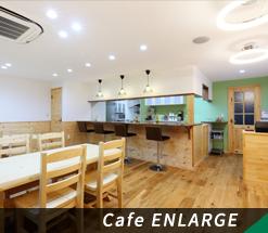 Cafe enlarge
