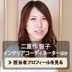 futaesaku_rollout