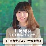 staff_kawasakim_rollout
