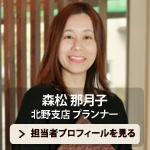 staff_morimatsun_rollout