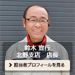 staff_suzuki_rollout