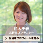 staff_suzukic_rollout