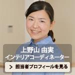 y_uenoyama_rollout