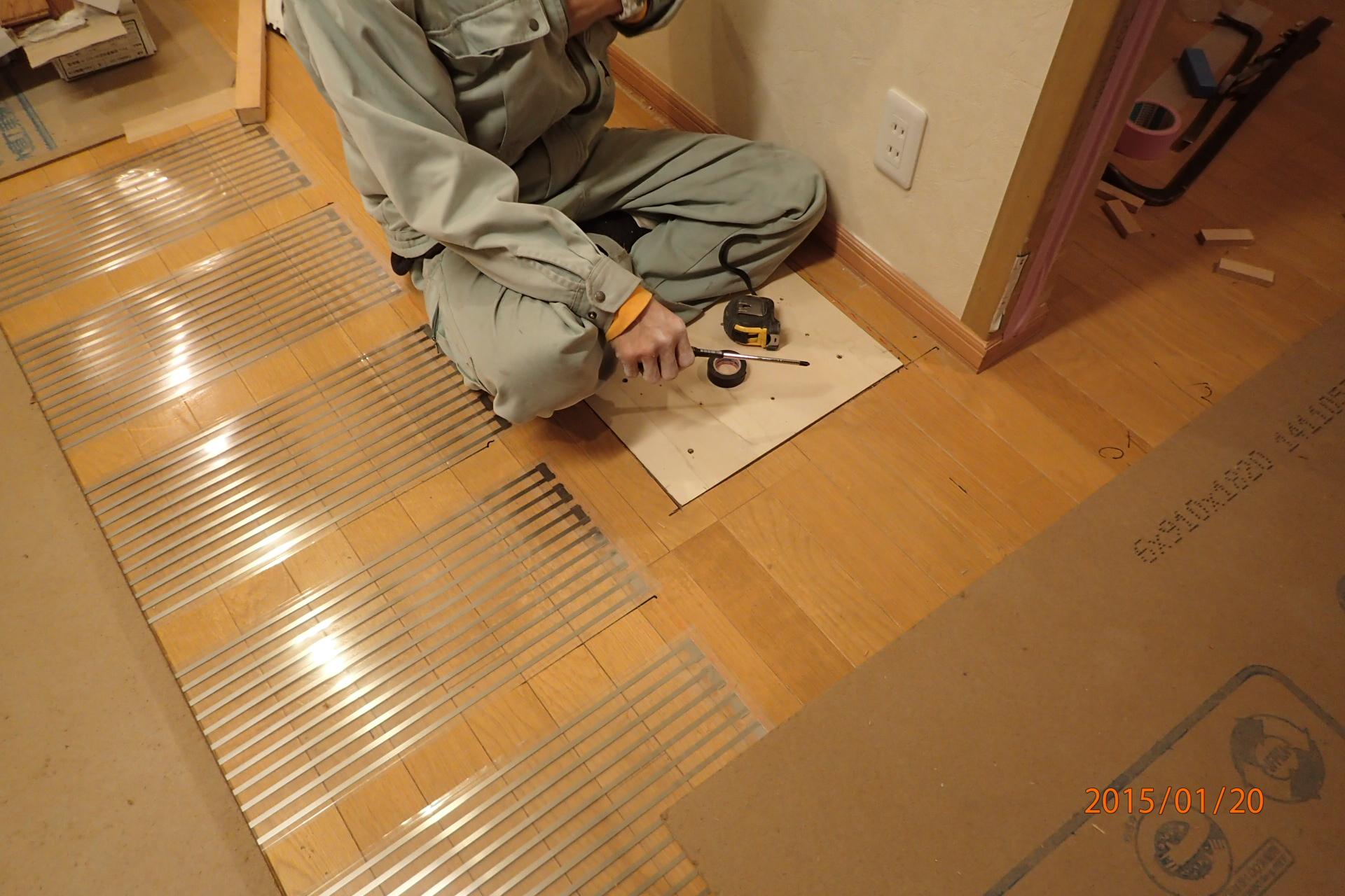 電気シート式床暖房