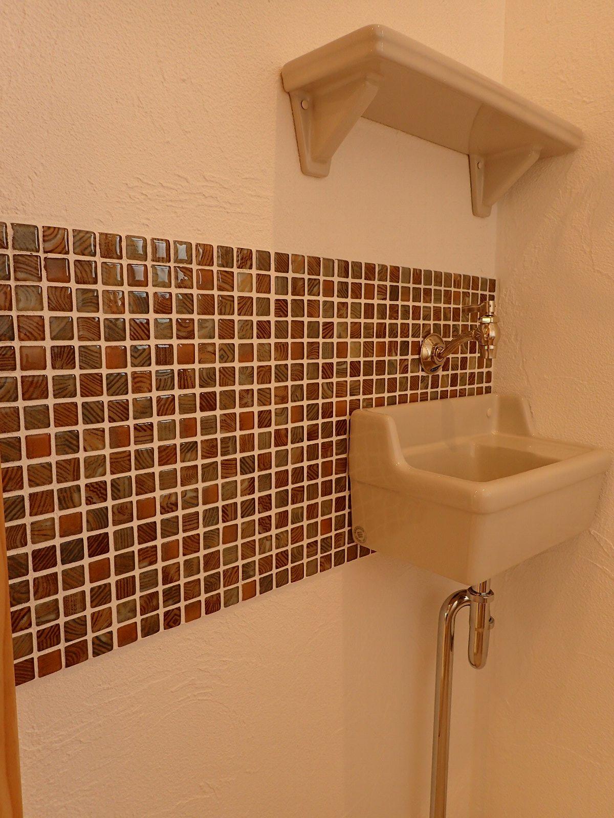 トイレ 手洗い モザイクタイル