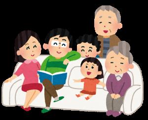 family_danran_big1