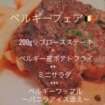 リブロースステーキ200gはお肉の旨味が凝縮され、ボリューム満点。