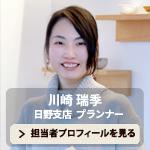 staff_kawasaki_rollout