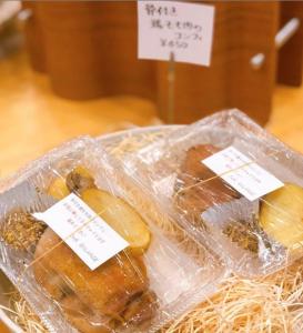骨付き鶏もも肉のコンフィ (2)