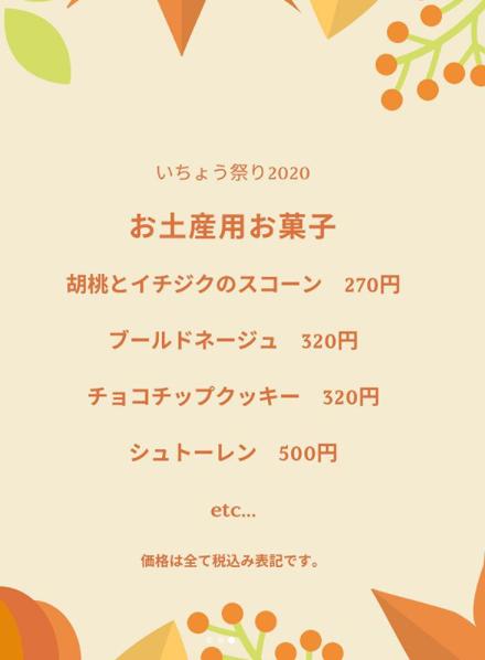 2020-10-29 (2)