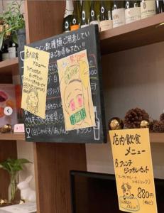 いちょう祭り2020店内①