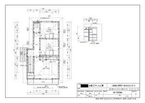 ★鷹取邸施工図_page-0002