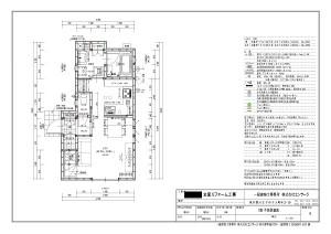 ★鷹取邸施工図_page-0001