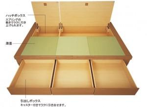 storage_p01_01388